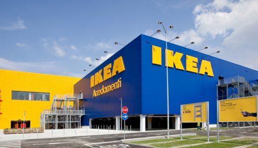 北海道民なのに、全国の「IKEA」を4店舗行ったことのある所長が教えるイケア攻略法!