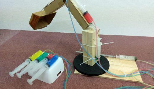テレビで放送された「水圧パワーショベル」工作体験を函館蔦屋書店で実施します!